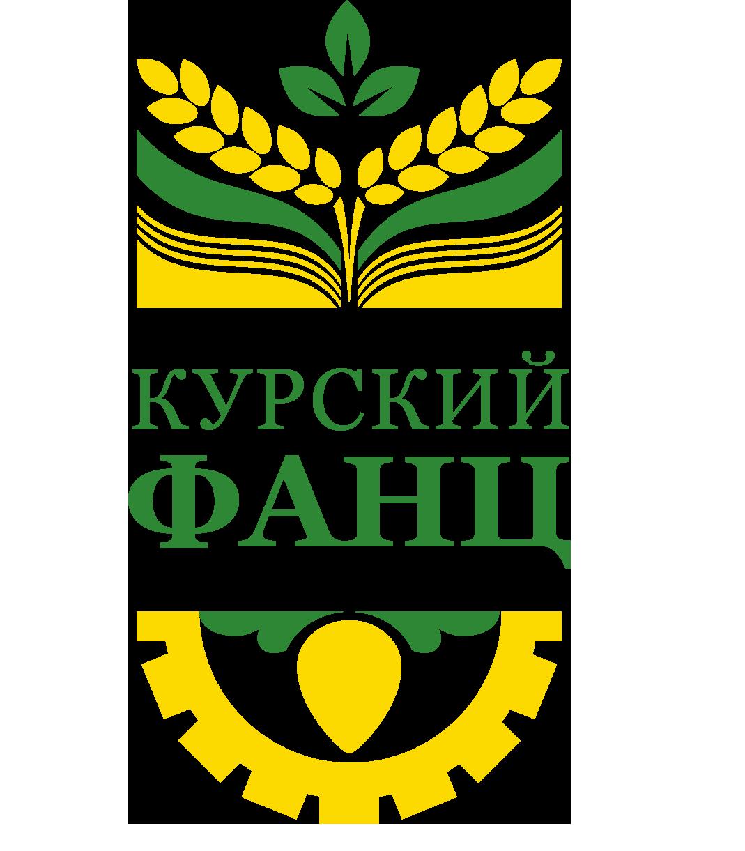 Kurskiy-FANTs-tsvet [преобразованный]